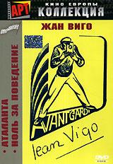 Аталанта / L`Atalante (1934 г., 89 мин.) Жан Мишель Симоне (