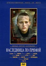 Александр Пороховщиков (