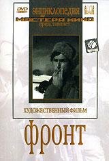 Борис Бабочкин (