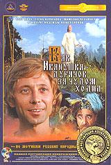 Михаил Боярский (
