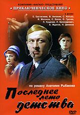 Владимир Антоник (
