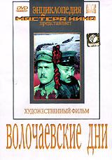 Варвара Мясникова (