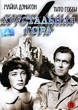 Валентина Кортезе (
