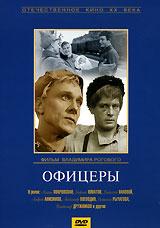 Алина Покровская (
