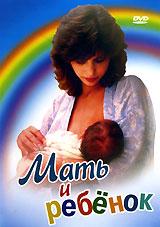 Чудо появления на свет первого ребенка часто бывает омрачено волнением будущей матери, будто