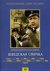 Алексей Грибов (