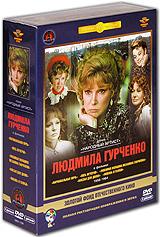 Карнавальная ночь (1956 г., 74 мин.) Людмила Гурченко (