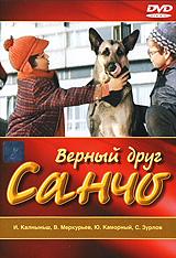Ивар Калныньш (