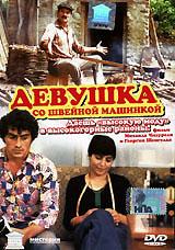 Гиви Берикашвили (