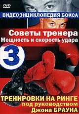 Ценные советы тренера Многие боксеры каждый день приходят в спортзал и просто