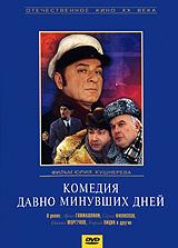 Сергей Филиппов (