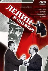 Борис Щукин (