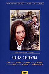 Евгения Глушенко (