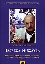 Анатолий Равикович (