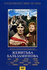 Нонна Мордюкова (