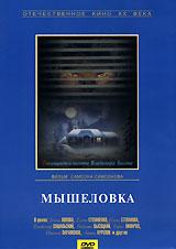 Елена Попова (