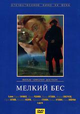 Сергей Тарамаев (