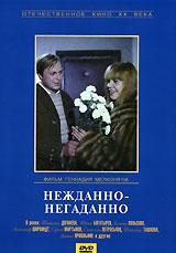 Александр Ширвиндт (
