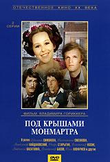 Евгения Симонова (