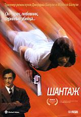 Он - врач, любовник… и серийный убийца. Боким Вудбайн (