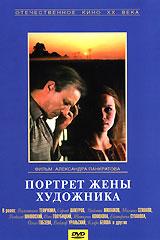 Валентина Теличкина (