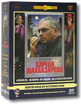 Американская дочь (1995 г., 97 мин.) Владимир Машков (