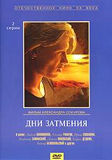 Алексей Ананишнов (
