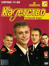 Александр Головин (