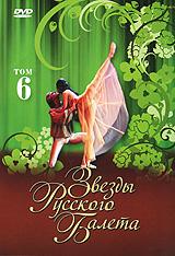 Фильм 20 01. А. Глазунов