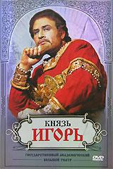 Евгений Нестеренко (