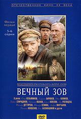 Михаил Кокшенов (