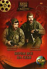 Георгий Дворников (