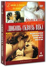 Маленькая Вера (1988 г., 129 мин.) Наталья Негода (