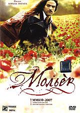Мольер конный рыцарь в турнирном доспехе xvi век европа оловянная миниатюра авторская работа