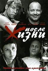 Алексей Маклаков (