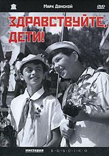 Алексей Жарков (