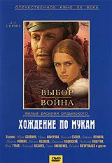 Георгий Бурков (
