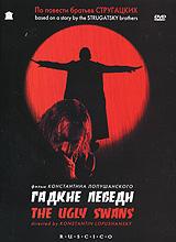 Григорий Гладий (