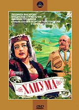 Людмила Макарова (