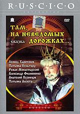 Олег Анофриев (