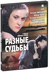 Татьяна Пилецкая (