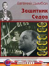 Всеволод Ларионов (