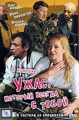 Юрий Нифонтов (