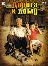 Ким Ал-Бун, Ю Сеунг-Хо, Дон Хью-Ни в романтической драме Ли Юна Хяна
