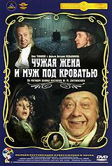 Олег Ефремов (