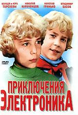 Владимир и Юрий Торсуевы (