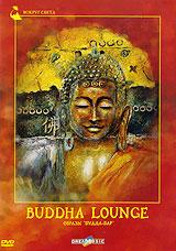 Вокруг света. Vol.3: Образы Будда-Бар