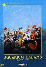 Красоты подводного мира. Vol. 3: Аквариум-мечта 2008 DVD