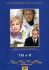 Леонид Дьячков (