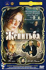 Светлана Крючкова (